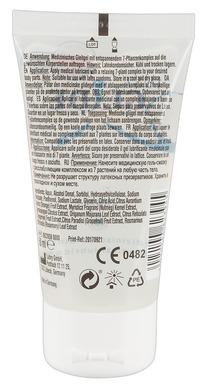 Анальная смазка на водной основе Just Glide Anal (50 мл)