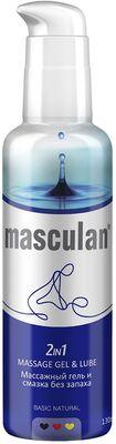 Гель-смазка Masculan без запаха 2 в 1 массажный с дозатором (130 мл)