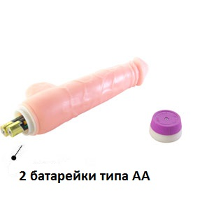 Мультискоростной латексный вибратор