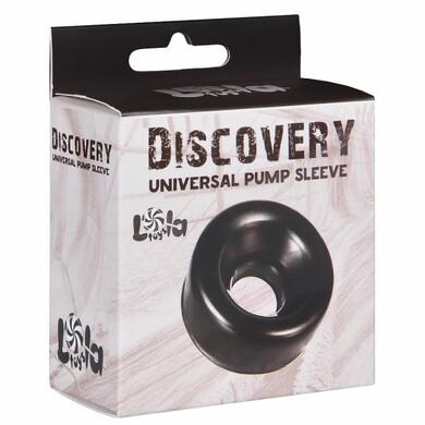 Насадка для вакуумной помпы Discovery Saver