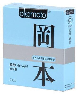 Презервативы с двойной смазкой Okamoto Skinless Skin Super Lubricative (3 шт)