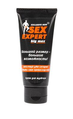 Крем Big Max для увеличения полового члена (50 мл)