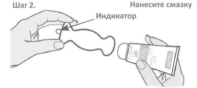 Tренажер для мышц малого таза HOT Come