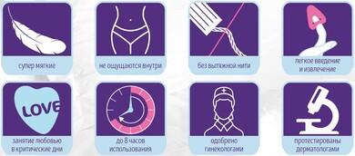 Тампоны женские гигиенические для спорта и секса Freedom Normal (10 шт)