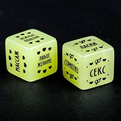 """Эротический набор """"Во власти страсти"""", маска, 2 кубика и фанты"""