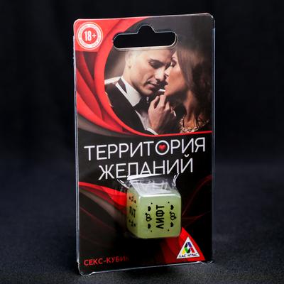 """Кубик неоновый """"Где заняться сексом?"""""""