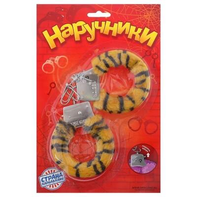 Меховые наручники тигровые