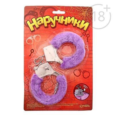 Меховые наручники фиолетовые