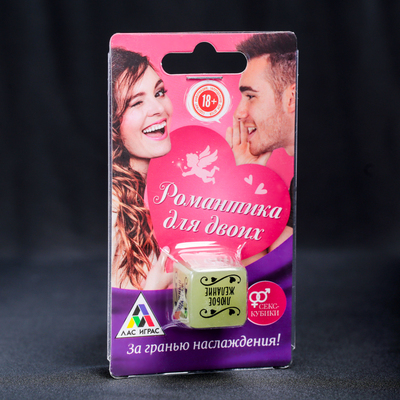 Кубик неоновый «Романтика для двоих»