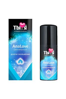 Анальная водно-силиконовая смазка AnaLove (20 мл)