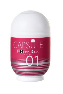 Мастурбатор нереалистичный MensMax Capsule-01 Dandara