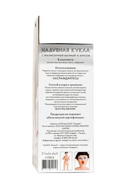 Надувная секс кукла Grace Dolls-X Passion со вставкой из киберкожи