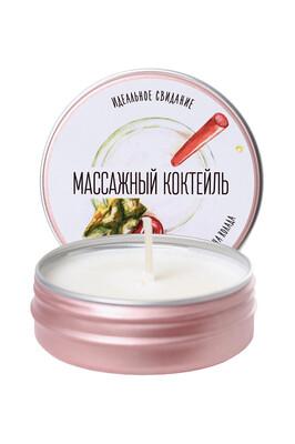 Массажная свеча Yovee «Массажный коктейль» с ароматом Пина колады (30 мл)