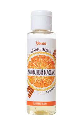 Масло для массажа Yovee Ароматный массаж с ароматом апельсина и корицы (50 мл)