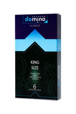 Презервативы увеличенного размера Luxe Domino Classic King size (6 шт)