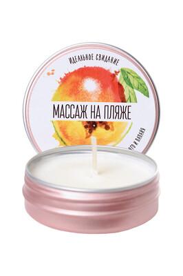 Массажная свеча Yovee «Массаж на пляже» с ароматом манго и папайи (30 мл)
