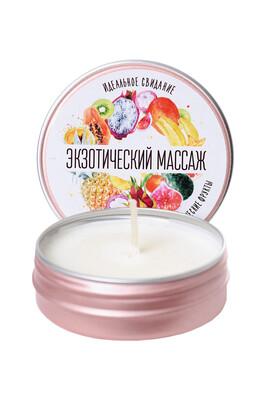 Массажная свеча Yovee «Экзотический массаж» с ароматом тропических фруктов (30 мл)