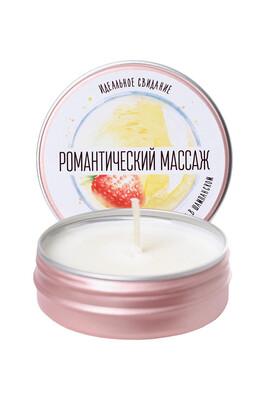 Массажная свеча Yovee «Романтический массаж» с ароматом клубники и шампанского (30 мл)