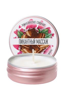 Массажная свеча Yovee Романтическое свидание «Пикантный массаж» с ароматом мятного шоколада (30 мл)