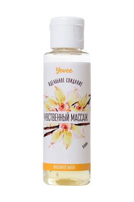 Масло для массажа Yovee Чувственный массаж с ароматом ванили (50 мл)