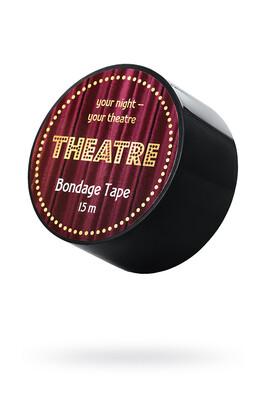 Бондажный скотч Theatre черный
