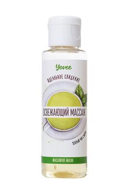 Масло для массажа Yovee Освежающий массаж с ароматом зеленого чая и мяты (50 мл)