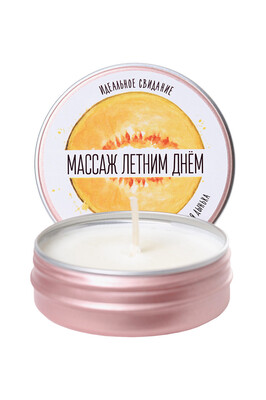 Массажная свеча Yovee «Массаж летним днём» с ароматом дыни (30 мл)