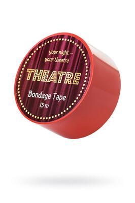 Бондажный скотч Theatre красный