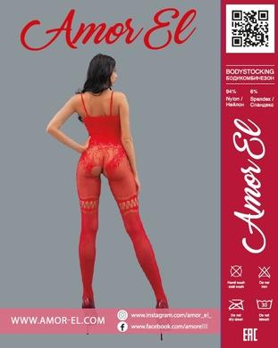 Красный боди-комбинезон Valencia, S/L