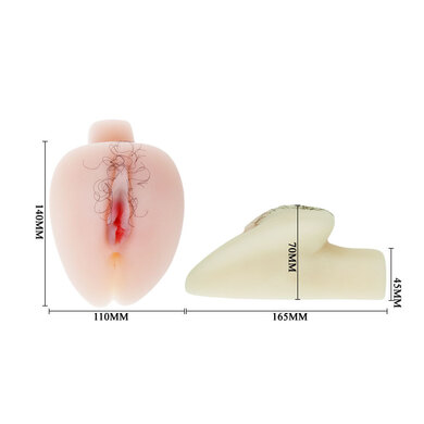Реалистичная вагина и попка с вибрацией