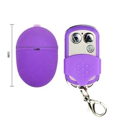 Виброяйцо Egg vibrator с пультом дистанционного управления