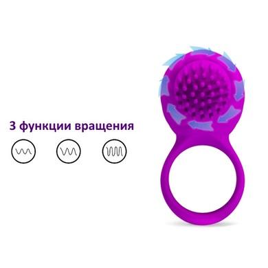 Кольцо с ротацией Pretty Love Georgia