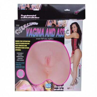 Реалистичная вагина с вибрацией