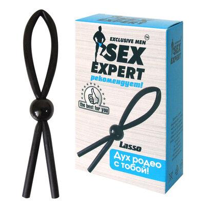 """Лассо эрекционное """"Sex Expert"""""""