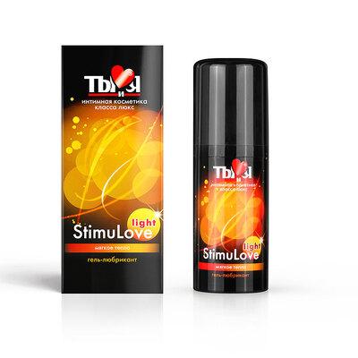 Гель-любрикант для мягкой стимуляции возбуждения Stimulove light (20 мл)