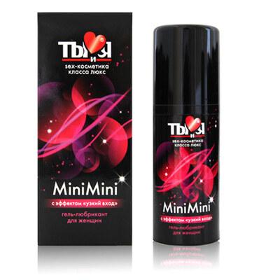 Лубрикант для женщин MiniMini с эффектом узкий вход (50 мл)