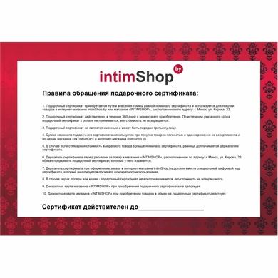 Подарочный сертификат intimShop на 100 руб.